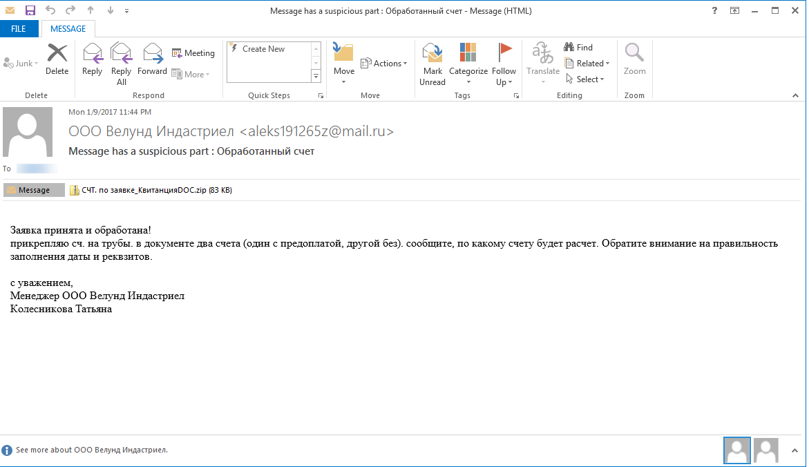 Spora Email.png